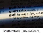 guilty guilty concept. | Shutterstock . vector #1076667071