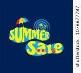 creative summer sale banner...   Shutterstock .eps vector #1076677787