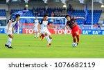 21 april 2018 toyota thai... | Shutterstock . vector #1076682119