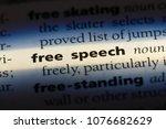 free speech free speech concept. | Shutterstock . vector #1076682629