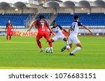 21 april 2018 toyota thai... | Shutterstock . vector #1076683151