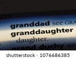 granddaughter granddaughter...   Shutterstock . vector #1076686385