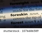 Small photo of foreskin foreskin concept.