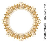 decorative frame. elegant... | Shutterstock .eps vector #1076692745
