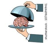 human brain as food on dish... | Shutterstock .eps vector #1076694941
