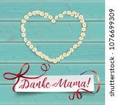 german text danke mama ... | Shutterstock .eps vector #1076699309