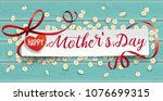 paper banner with the text... | Shutterstock .eps vector #1076699315