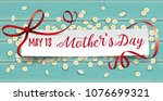 paper banner with the text may... | Shutterstock .eps vector #1076699321
