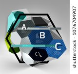 3d hexagon geometric... | Shutterstock .eps vector #1076704907