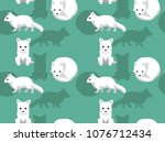 arctic fox cute cartoon... | Shutterstock .eps vector #1076712434