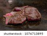 raw fresh medium japanese kobe... | Shutterstock . vector #1076713895