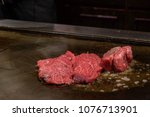 cooking raw red slice of... | Shutterstock . vector #1076713901