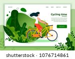 vector illustration   bicycle... | Shutterstock .eps vector #1076714861