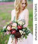 huge modern bridal bouquet... | Shutterstock . vector #1076718041