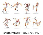 peru soccer team players. a set ... | Shutterstock .eps vector #1076720447