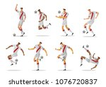 peru soccer team players. a set ... | Shutterstock .eps vector #1076720837
