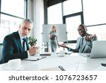 multiethnic business colleagues ... | Shutterstock . vector #1076723657