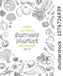 farmers market menu design... | Shutterstock .eps vector #1076726939