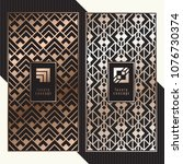 luxury cards art deco style.... | Shutterstock .eps vector #1076730374