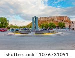 gaziantep  turkey   april 20 ... | Shutterstock . vector #1076731091