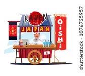 ramen food cart. japanese... | Shutterstock .eps vector #1076735957