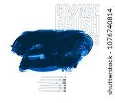 blue brush stroke and texture.... | Shutterstock .eps vector #1076740814