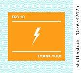 thunderstorm lightning icon | Shutterstock .eps vector #1076742425