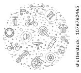 flat line bicycle icons | Shutterstock .eps vector #1076762465