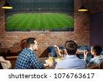 happy friends having leisure in ... | Shutterstock . vector #1076763617