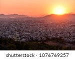 View Of Athens From Acropolis...