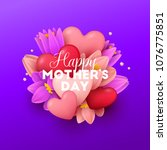 happy mothers day background... | Shutterstock .eps vector #1076775851