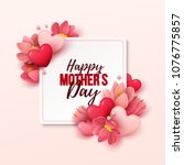 happy mothers day background... | Shutterstock .eps vector #1076775857