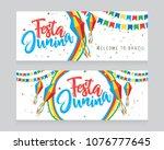 festa junina banner design set...   Shutterstock .eps vector #1076777645