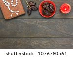 table top view aerial image of... | Shutterstock . vector #1076780561