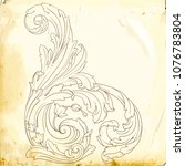 retro baroque decorations... | Shutterstock .eps vector #1076783804