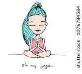 yoga girl  meditation  hand... | Shutterstock .eps vector #1076784584