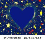 hearts frame with clipping path ... | Shutterstock . vector #1076787665