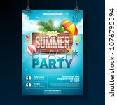 vector summer beach party flyer ... | Shutterstock .eps vector #1076795594