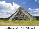 most famous mexican ruins at... | Shutterstock . vector #107680571