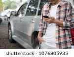 man using mobile smart phone... | Shutterstock . vector #1076805935