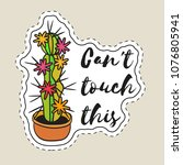 sticker with cactus in pot with ... | Shutterstock . vector #1076805941