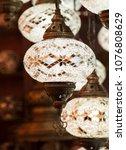 beautiful lantern hanging | Shutterstock . vector #1076808629