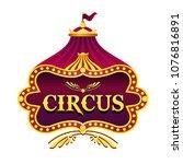 vector illustration of circus... | Shutterstock .eps vector #1076816891
