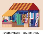 fabric street store with lots... | Shutterstock .eps vector #1076818937