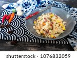 cantonese fried basmati rice... | Shutterstock . vector #1076832059