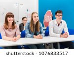 students in driving lessons... | Shutterstock . vector #1076833517