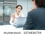 medical consultation concept.... | Shutterstock . vector #1076836754