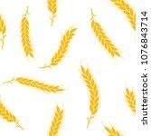 seamless pattern. simple vector ... | Shutterstock .eps vector #1076843714