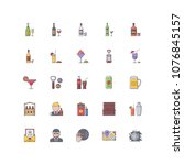 bar filled outline icons 25 | Shutterstock .eps vector #1076845157