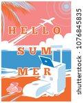 hello summer. summer holidays... | Shutterstock .eps vector #1076845835
